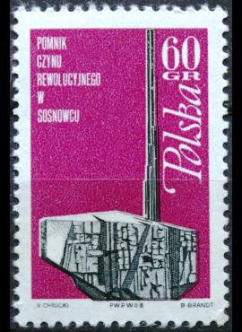 Lenkija ScNr 1591 MNH** G