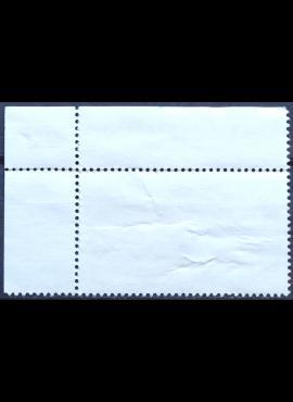 Lietuva MiNr 1037 Used(O)