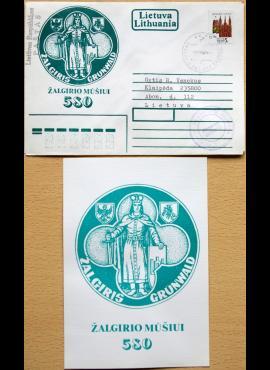 Lietuva, 1990m vokas su atvirlaiškiu G