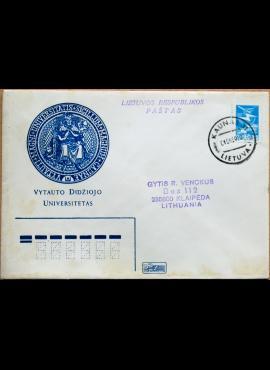 Lietuva, 1990m vokas G