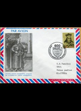Lietuva, 1993m oro pašto pirmos dienos vokas su MiNr 519 G