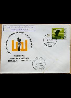 Lietuva, 1991m vokas su MiNr 471 G