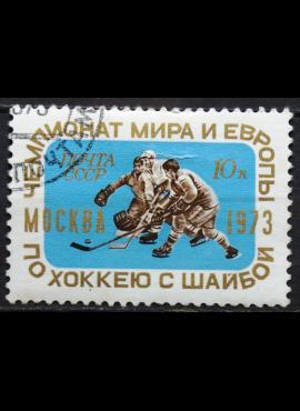 Rusija, TSRS ScNr 4061 Used(O) V