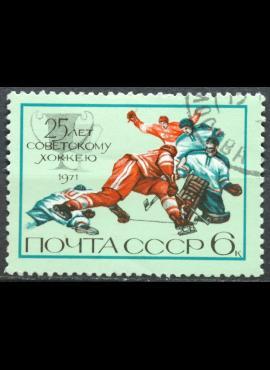 Rusija, TSRS ScNr 3935 Used(O) V
