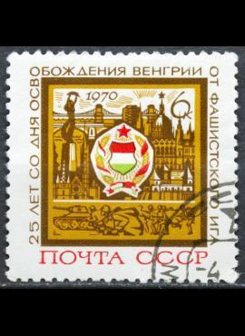 Rusija, TSRS ScNr 3719 Used(O) V