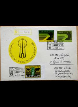 Lietuva, 1991m pirmos dienos ženklinis vokas su MiNr 482-483 G