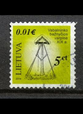 Lietuva MiNr 1172 Used(O)