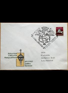 Lietuva, 1991m pirmos dienos vokas su MiNr 467 G