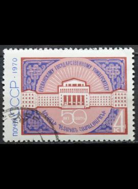 Rusija, TSRS ScNr 3768 Used(O) V