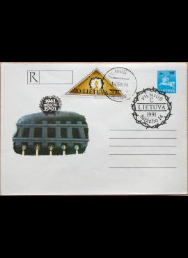 Lietuva, 1991m pirmos dienos ženklinis vokas C13 su MiNr 477 G