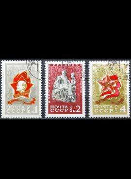 Rusija, TSRS, pilna serija ScNr 3765-3767 Used(O) V