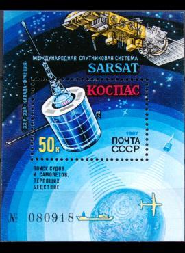 Rusija, TSRS blokas ScNr 5603 MNH**