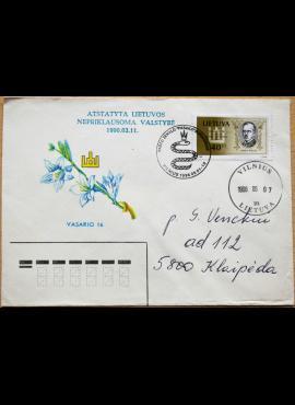 Lietuva, 1996m proginis vokas su MiNr 607 G