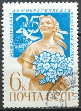 Rusija, TSRS ScNr 3773 Used(O) V