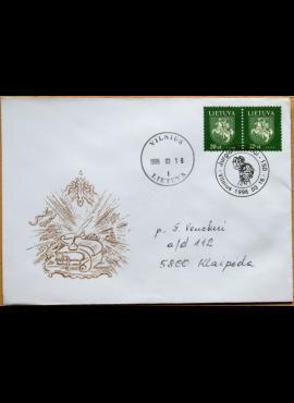 Lietuva, 1996m proginis vokas su MiNr 571 G