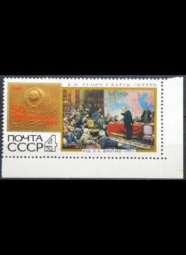 Rusija, TSRS ScNr 3779 MNH** V
