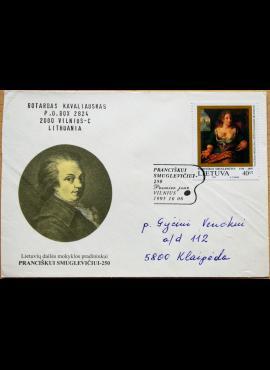 Lietuva, 1995m pirmos dienos vokas su MiNr 593 G