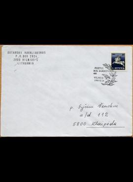 Lietuva, 1995m vokas su MiNr 466 G