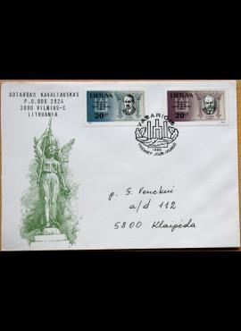 Lietuva, 1995m pirmos dienos vokas su MiNr 573-574 G