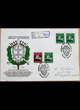 Dailininko R. Gibavičiaus 1994m kolekcinis vokas su MiNr 467, 473 G