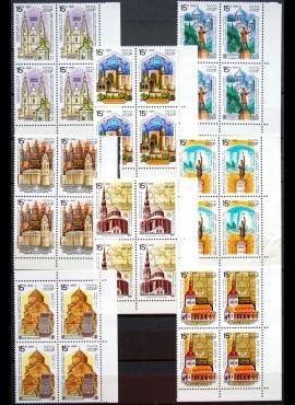 Rusija, TSRS, pilna serija kvartblokiais ScNr 5912-5919 MNH**