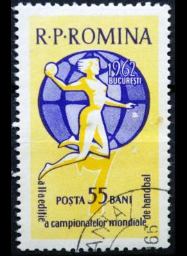 Rumunija ScNr 1500 Used(O)