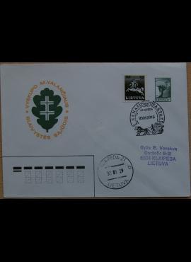 Lietuva, 1990m ženklinis vokas KvNr C6 G