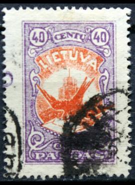 Tarpukario Lietuva, abartas MiNr 244 V18 Used(O)