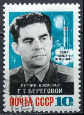 Rusija, TSRS ScNr 3545 Used(O) V