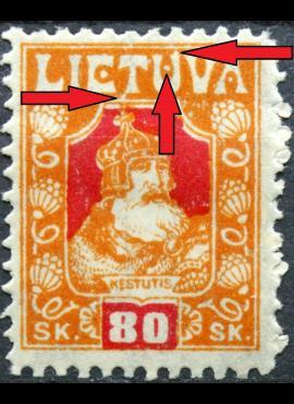 Tarpukario Lietuva, abartas MiNr 94 V12, V14 MH*
