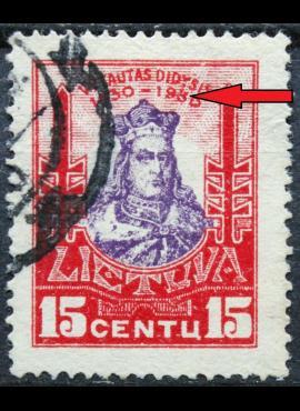 Tarpukario Lietuva, abartas MiNr 297 V3 Used(O)