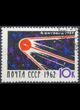 Rusija, TSRS ScNr 2653 Used(O)