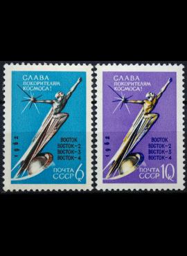 Rusija, TSRS, pilna serija ScNr 2630-2631 MNH**