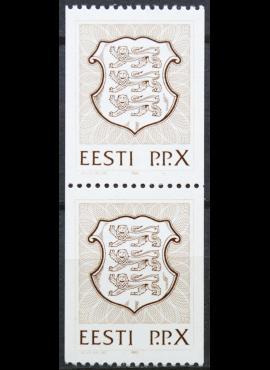 Estija, vertikali pora MiNr 186 MNH**