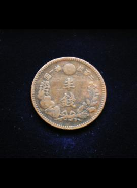 Japonija, 1/2 seno 1886m
