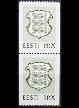 Estija, vertikali pora MiNr 187 MNH**