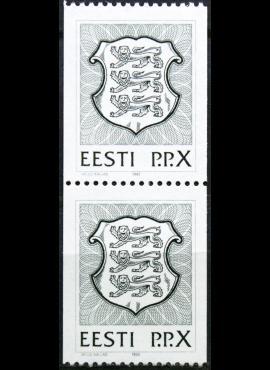 Estija, vertikali pora MiNr 192 MNH**