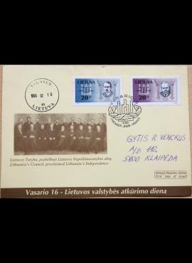 Muzikologo A. Karaškos 1995m kolekcinis pirmos dienos vokas su MiNr 573-574 G