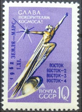 Rusija, TSRS ScNr 2662 MNH**