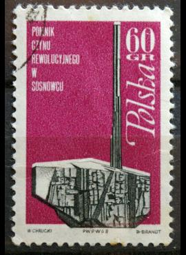 Lenkija ScNr 1593 Used(O)