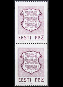 Estija, vertikali pora MiNr 193 MNH**