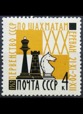 Rusija, TSRS ScNr 2676 MNH**
