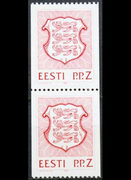 Estija, vertikali pora MiNr 194 MNH**