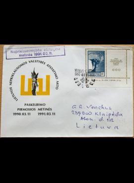 Lietuva, 1991m pirmos dienos vokas su MiNr 463 G