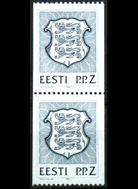 Estija, vertikali pora MiNr 197 MNH**