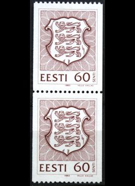 Estija, vertikali pora MiNr 198 MNH**
