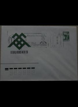 Lietuva, ženklinis vokas KvNr C4 G