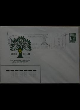 Lietuva, 1990m ženklinis vokas KvNr C2 G