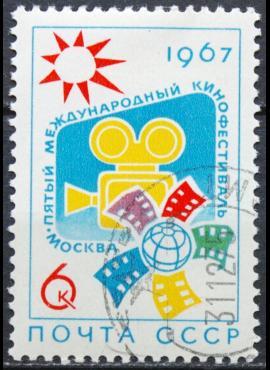 Rusija, TSRS ScNr 3302 Used(O) V