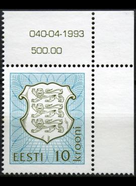 Estija MiNr 206 MNH**